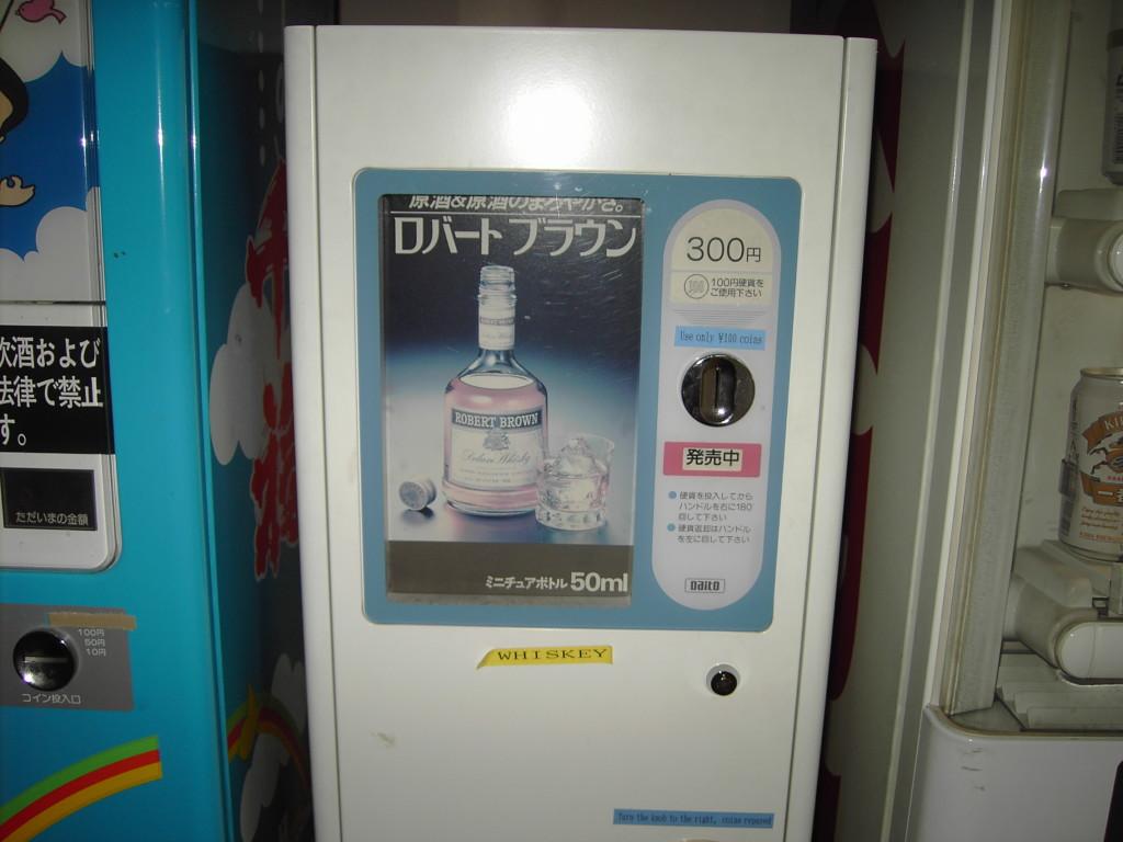 Sollte es in Hessen auch geben: Whiskeyautomaten auf dem Hotelflur.
